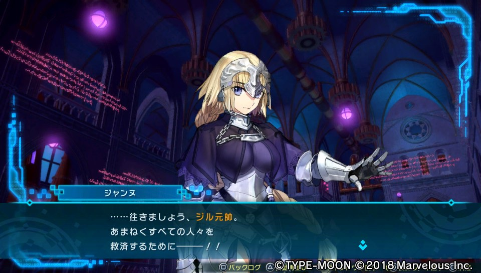 EXTELLA_LINKその4 (32)