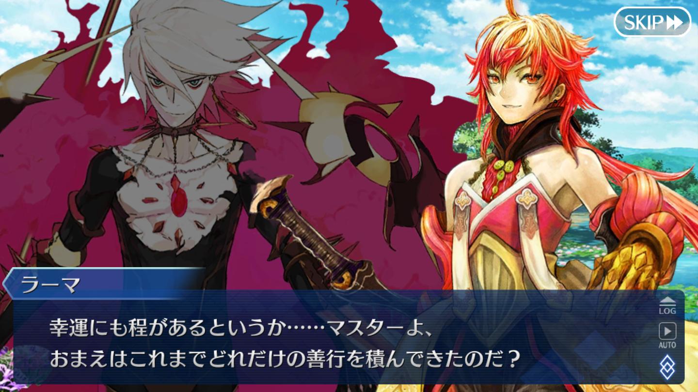 黒き最後の神 (2)