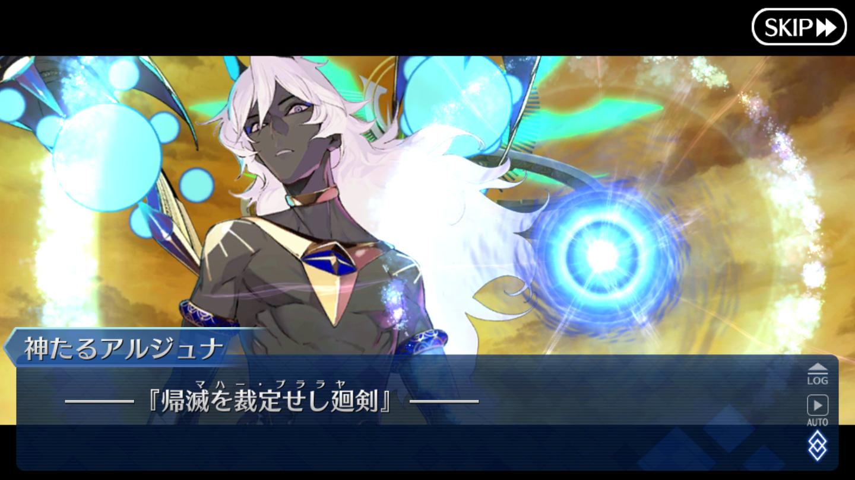 黒き最後の神 (78)