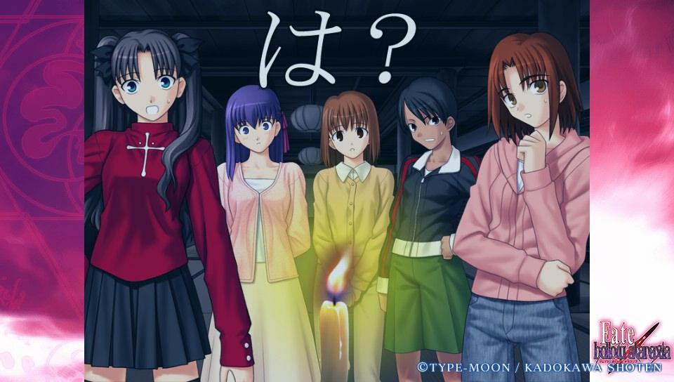 Fateホロウその1 (9)