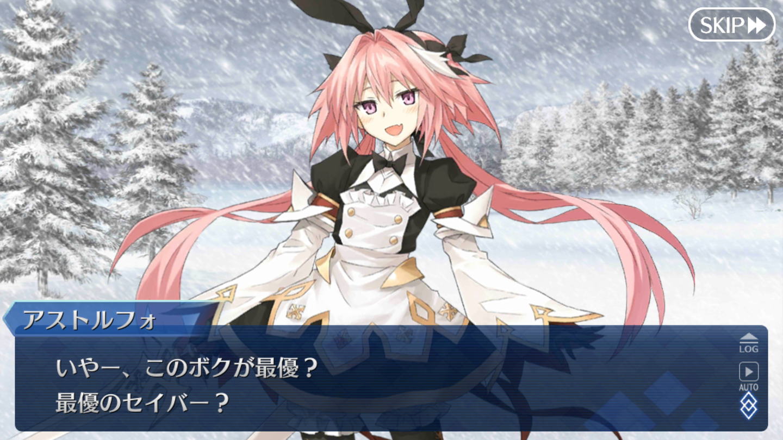 FGOクリスマスイベ2019 (28)