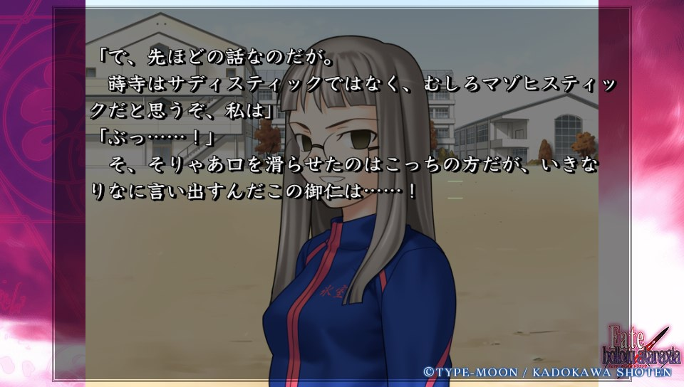 Fateホロウその1 (86)