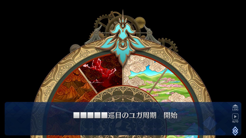 黒き最後の神 (45)