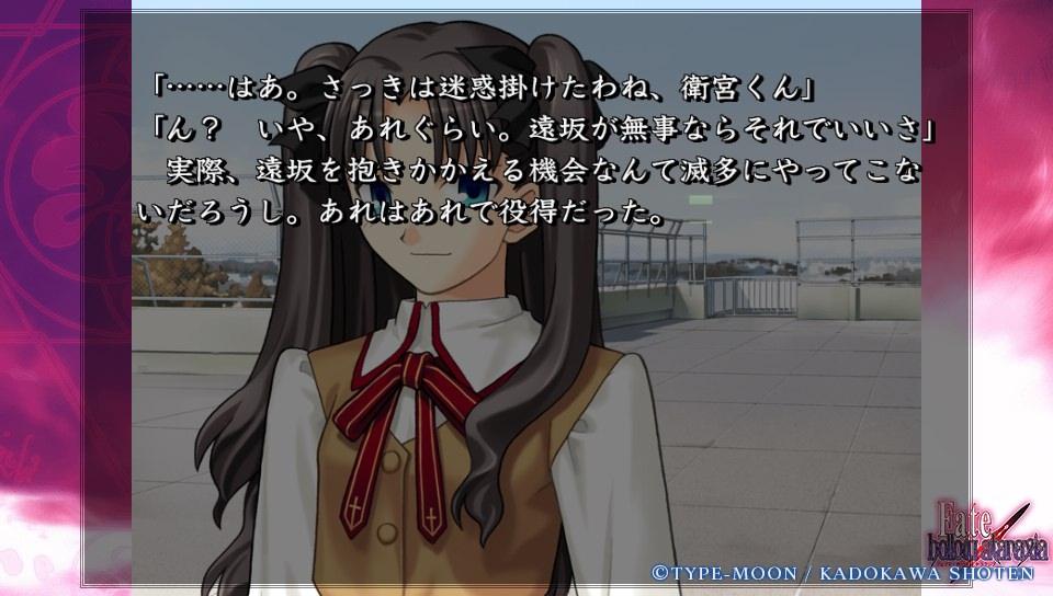 Fateホロウその3 (123)