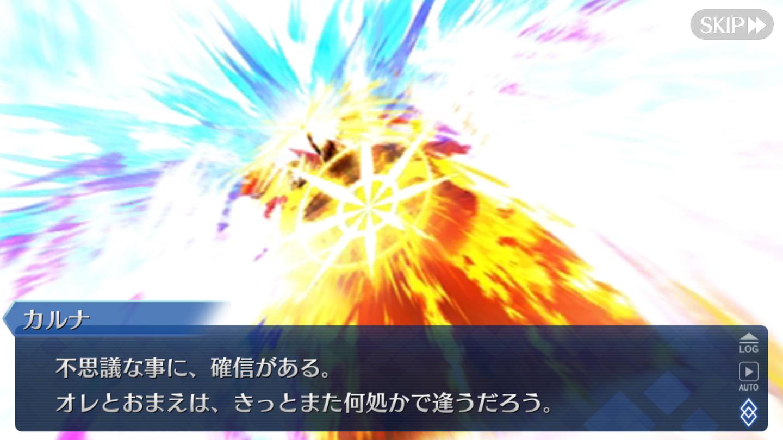 黒き最後の神 (38)