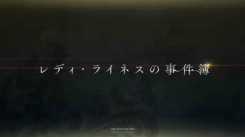 FGOエルメロイイベ (7)