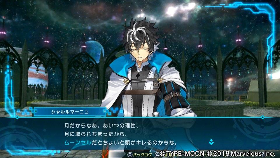 EXTELLA_LINKその4 (15)