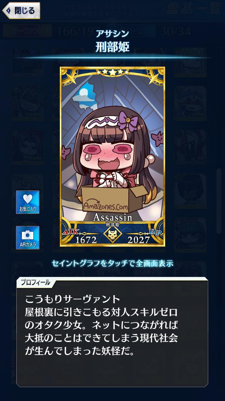 Screenshot_20180401-154226