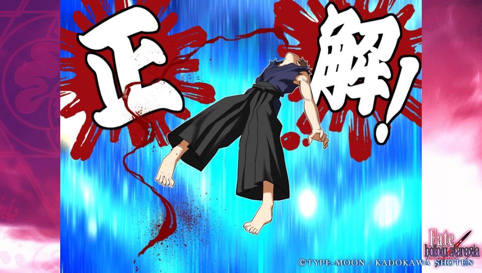 Fateホロウその3 (71)