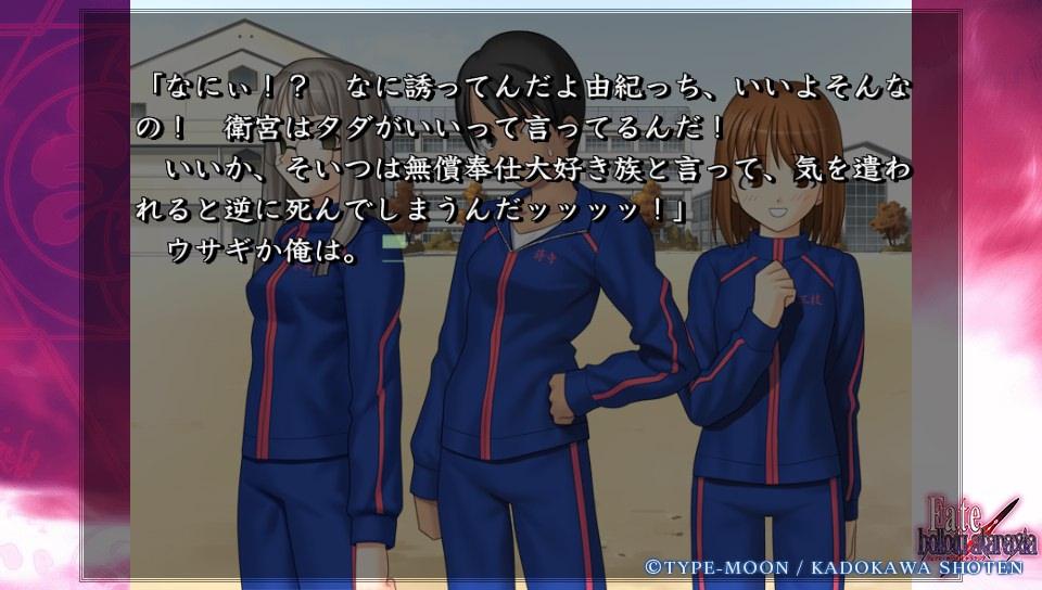 Fateホロウその1 (88)