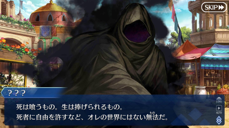 黒き最後の神 (61)