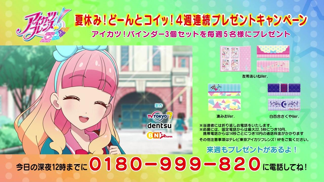 1533806602-0555-001