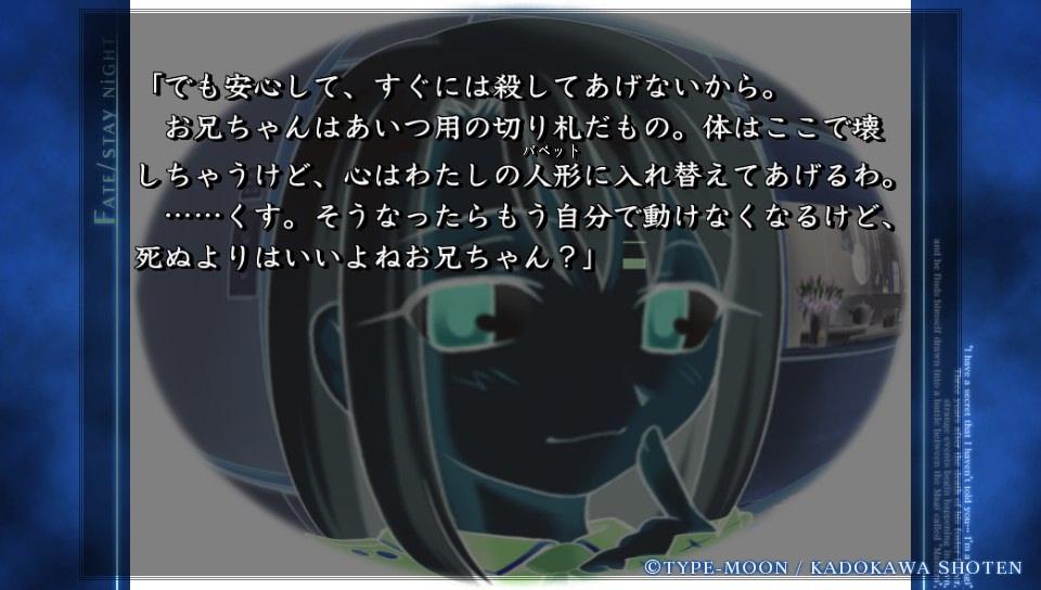 HFルートその3 (20)