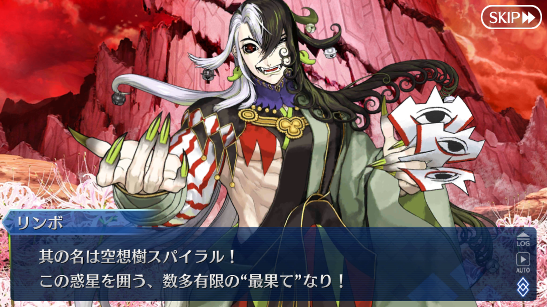 黒き最後の神 (100)