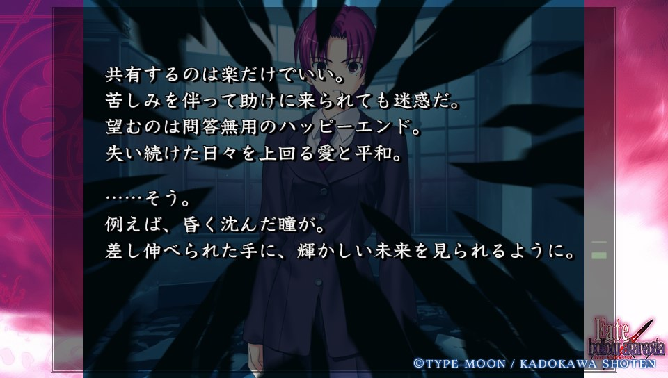 Fateホロウその3 (115)