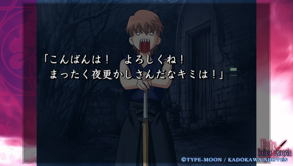 Fateホロウその3 (66)