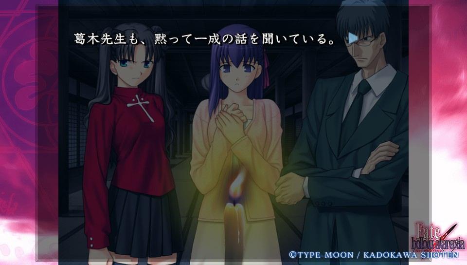 Fateホロウその1 (12)