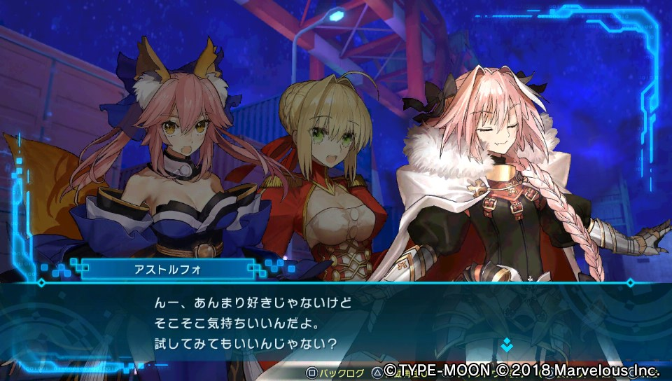 EXTELLA_LINKその2 (8)