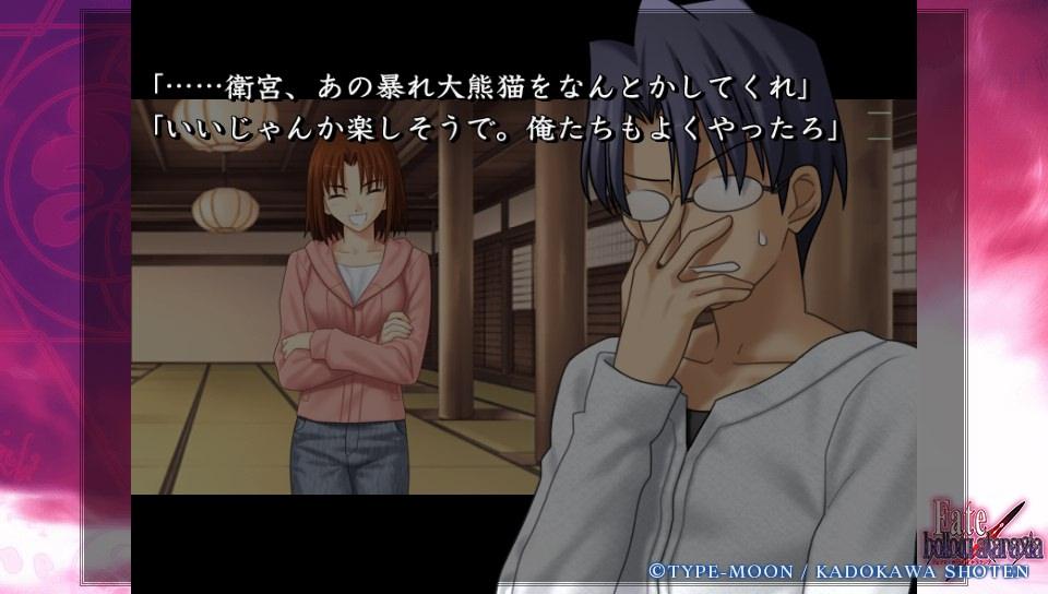 Fateホロウその5 (7)
