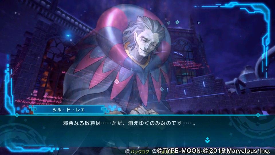 EXTELLA_LINKその4 (33)