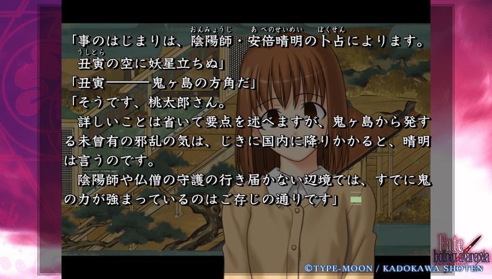 Fateホロウその5 (17)