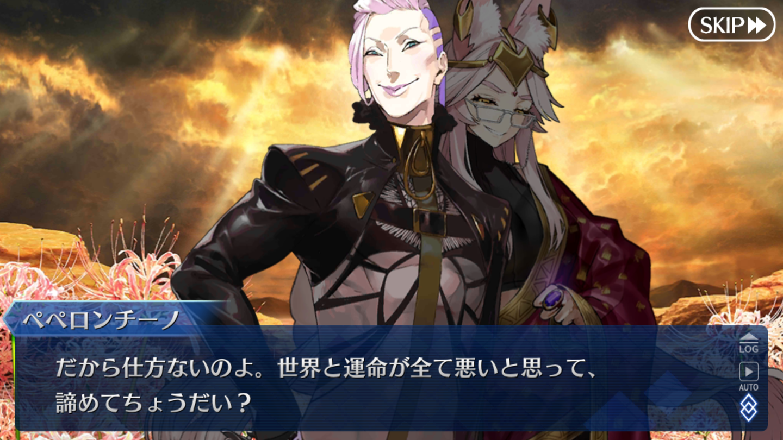 黒き最後の神 (113)