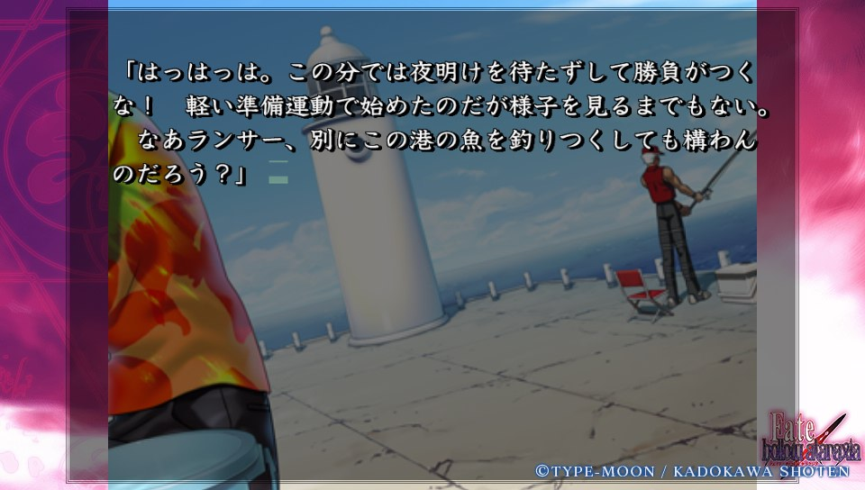 Fateホロウその3 (34)
