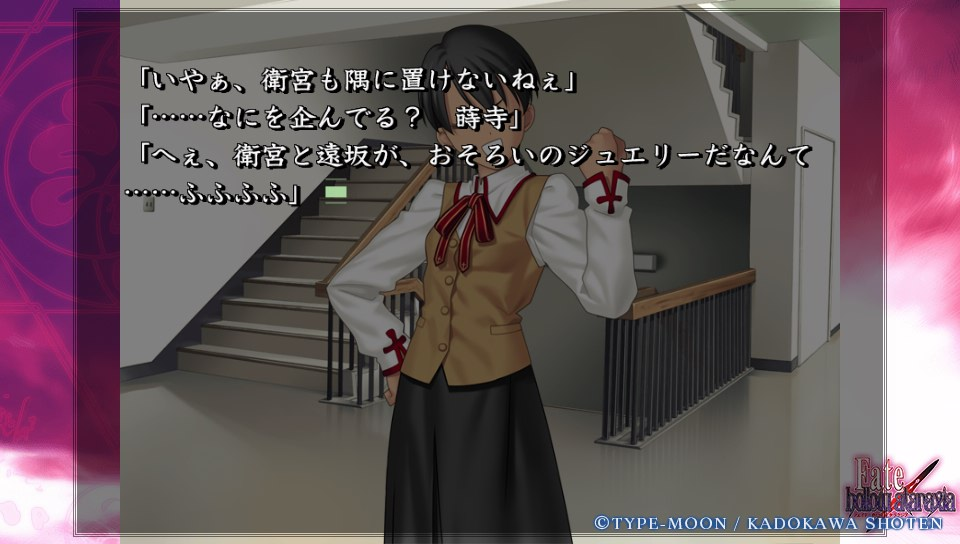 Fateホロウその1 (50)