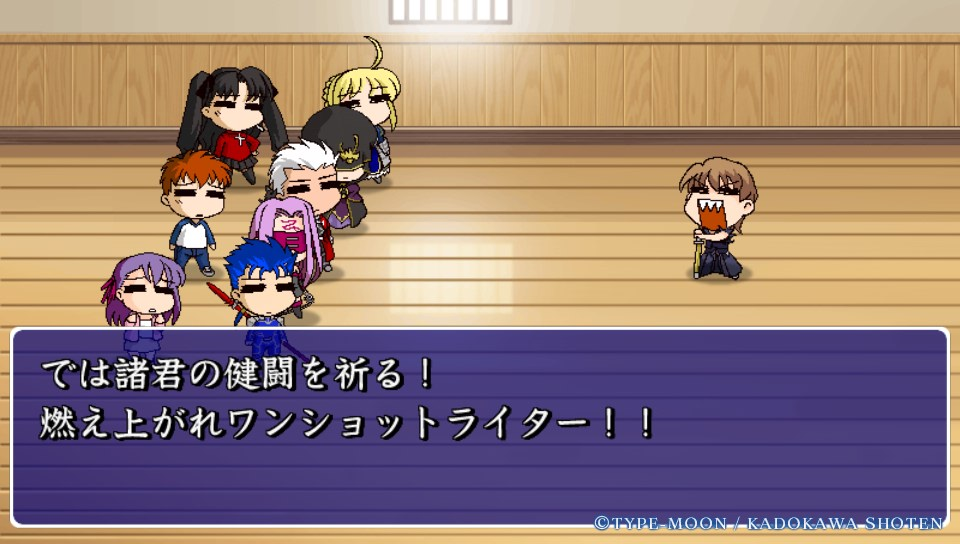 Fateホロウその3 (60)
