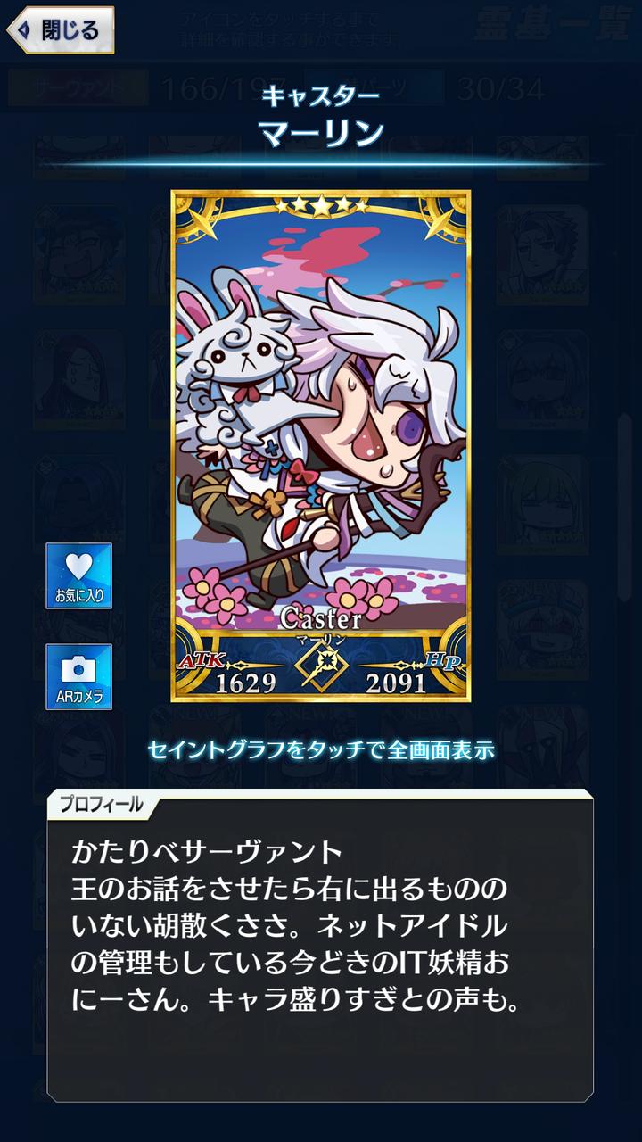Screenshot_20180401-154100