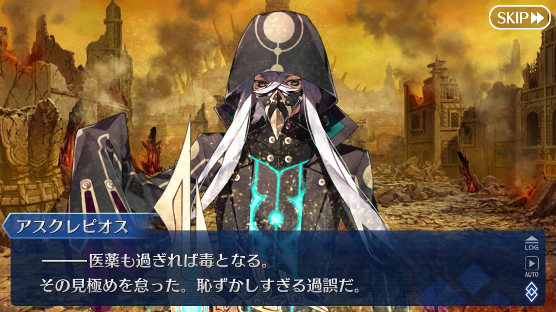 黒き最後の神 (72)