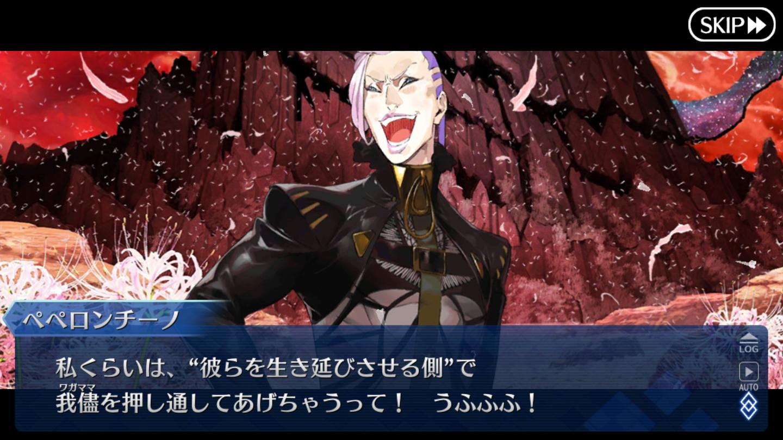 黒き最後の神 (107)