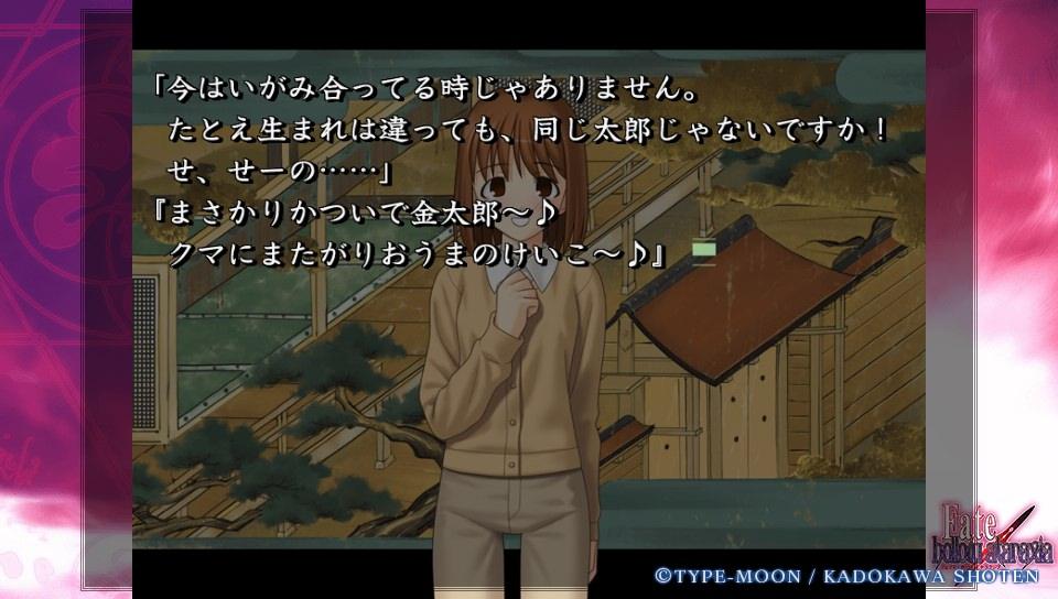 Fateホロウその5 (16)