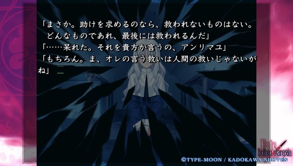 Fateホロウその5 (84)
