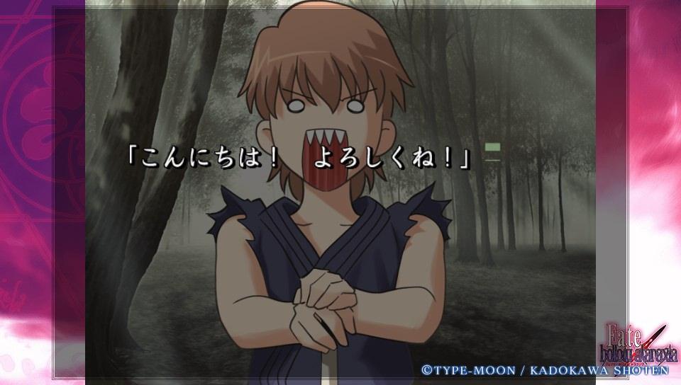 Fateホロウその3 (56)