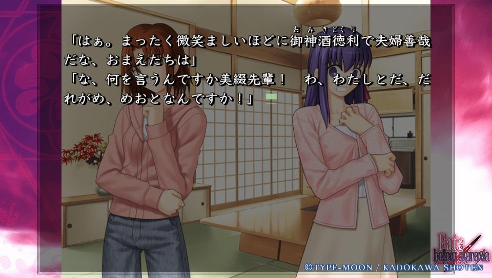 Fateホロウその5 (68)