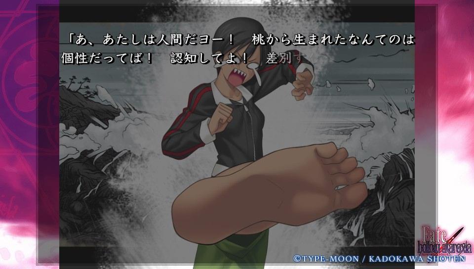 Fateホロウその5 (26)