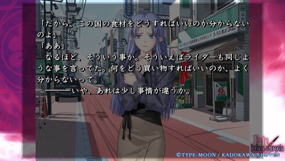 Fateホロウその5 (64)