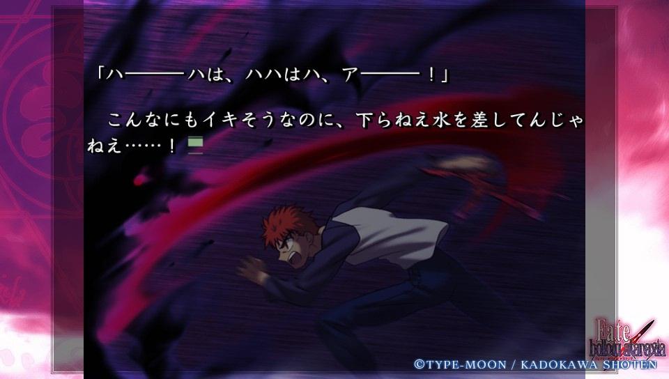 Fateホロウその5 (31)