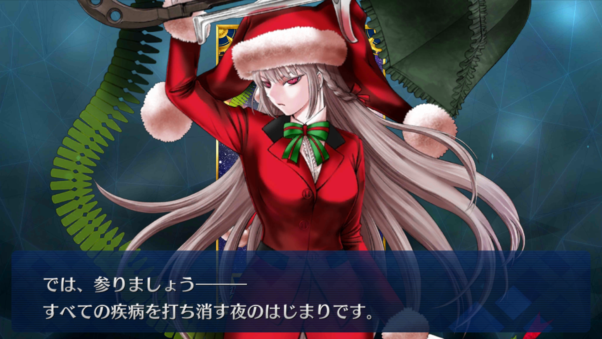 キャロル ナイチンゲール の クリスマス