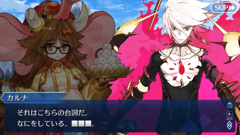 黒き最後の神 (19)