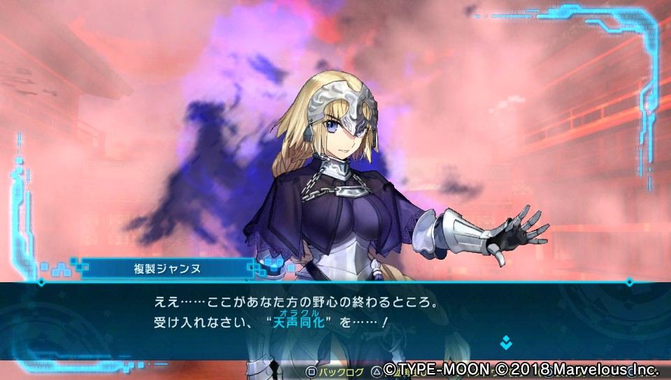 EXTELLA_LINKその2 (31)