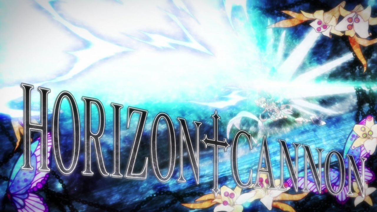HORIZON♱CANNON