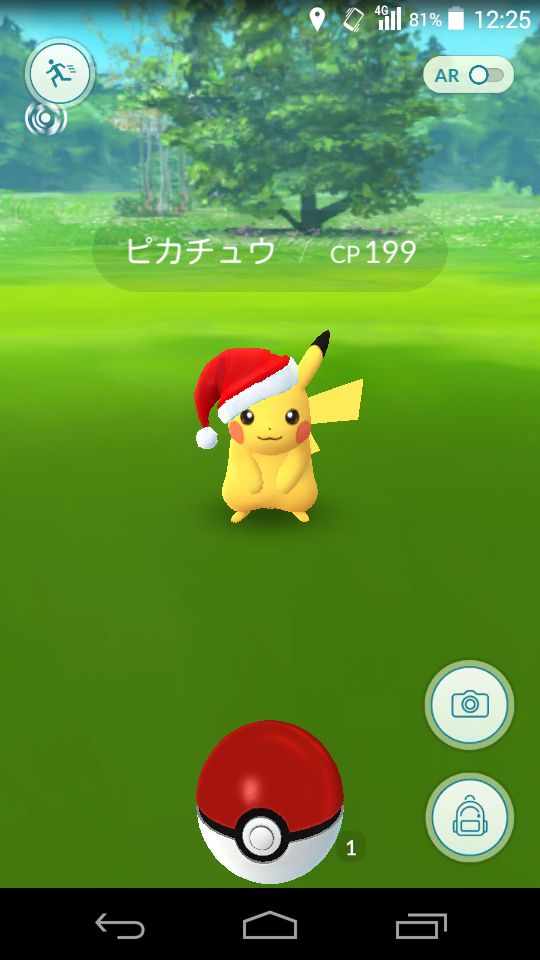 Screenshot_2016-12-13-12-25-56