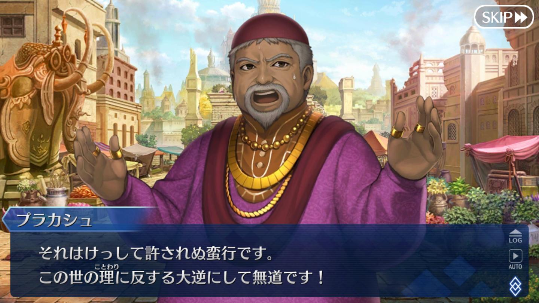 黒き最後の神 (8)