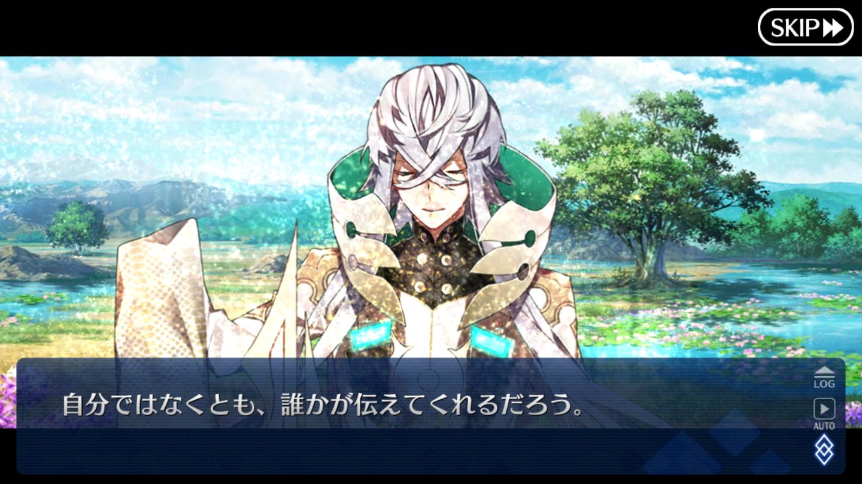 黒き最後の神 (116)
