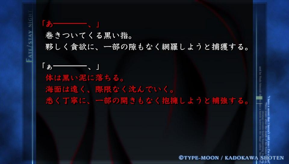 HFルートその3 (11)