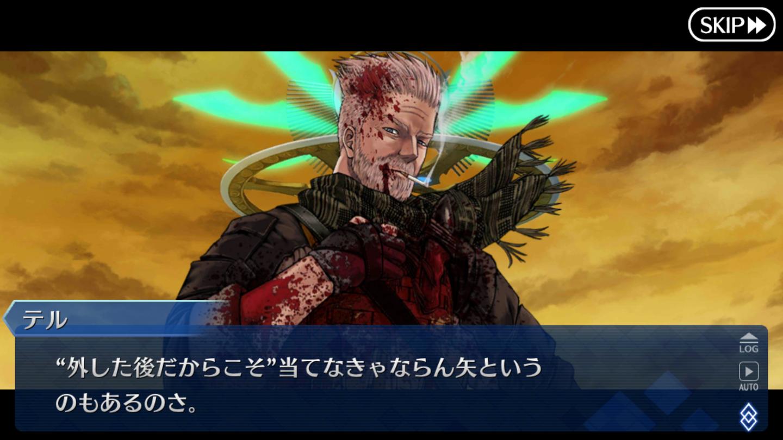 黒き最後の神 (77)