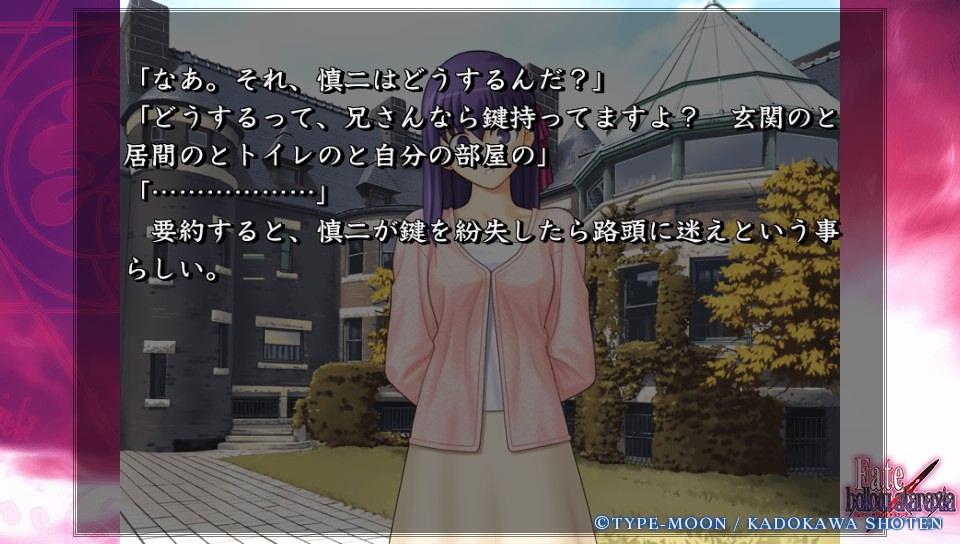 Fateホロウその1 (58)