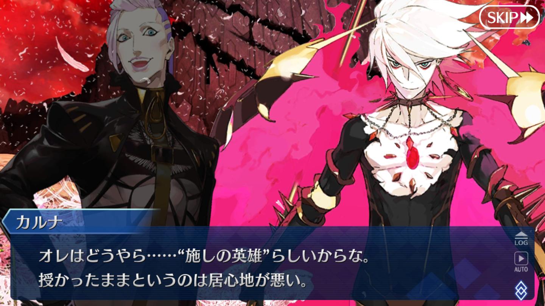 黒き最後の神 (109)